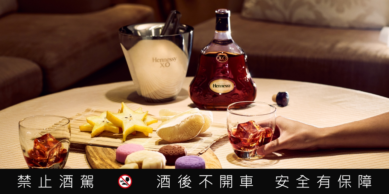 TR HENNESSY MID AUTUMN FESTIVAL 2020_FAMILLY 2_1300X650px_72dpi_TW