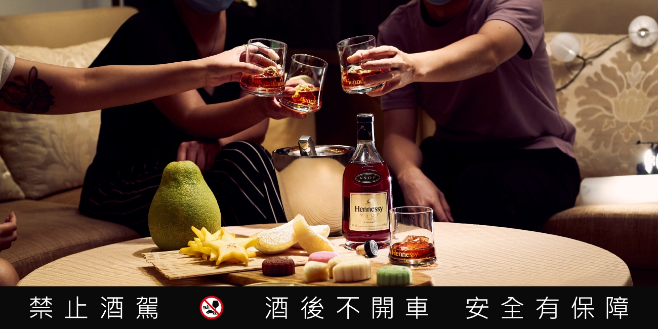 TR HENNESSY MID AUTUMN FESTIVAL 2020_FAMILLY 4_1300X650px_72dpi_TW