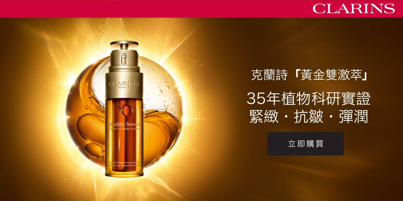N Tasameng Duty Free Website_1300x650
