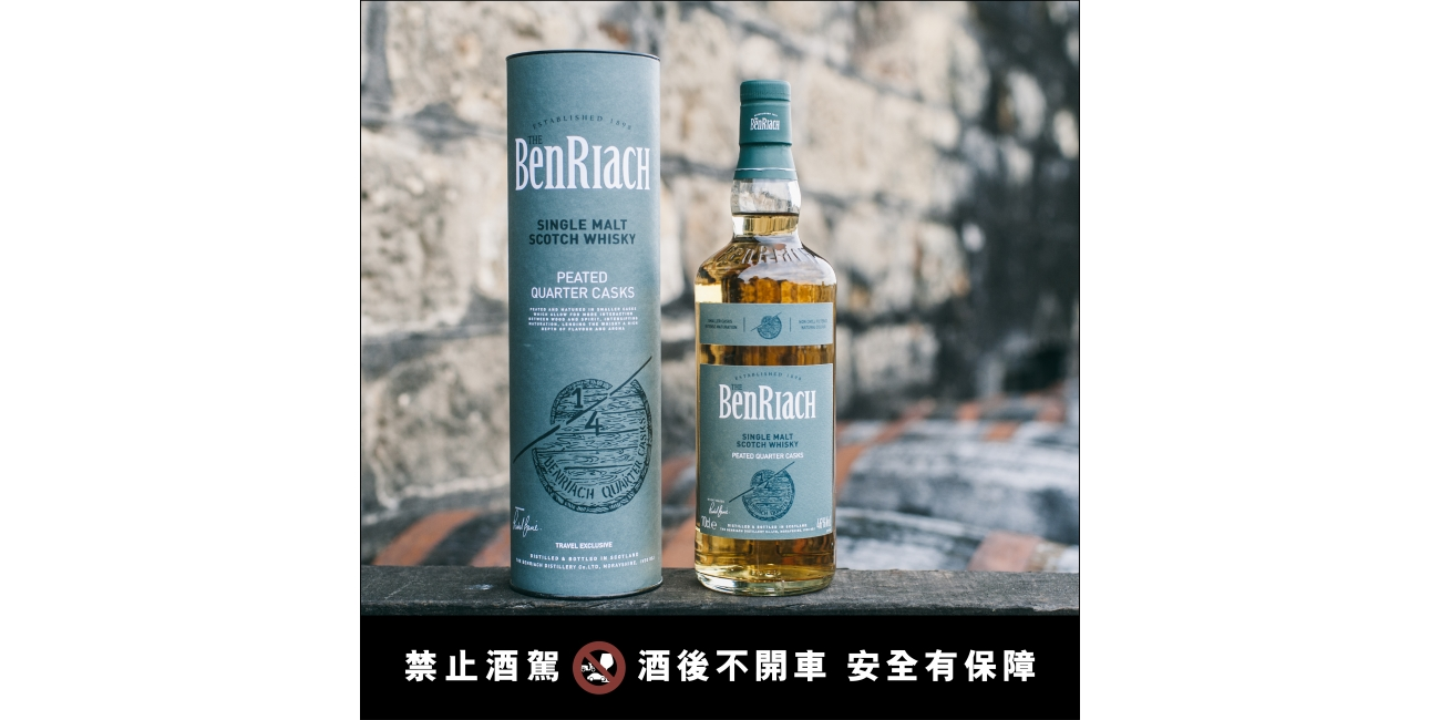 GTR1495_BenRiach_peated_Facebook_Visuals_2020-02
